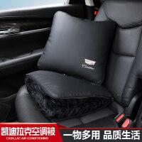 2019凯迪拉克56车载改装汽车抱枕空调被两用被子腰靠枕1