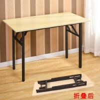 折叠桌办公桌会议桌培训桌长条桌书法条形桌快餐桌电脑餐国学 双层长110宽60高75