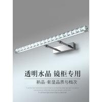 水晶镜前灯 卫生间led简约现代浴室梳妆灯欧式镜柜化妆灯免打孔4if