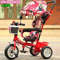 多功能1-3-5岁儿童三轮车手推车大靠枕大靠背儿童脚踏车可骑行车 实心轮红迷彩双刹车全鹏 可拆卸