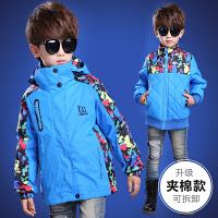 男童冲锋衣三合一可拆卸儿童秋冬装中大女童外套