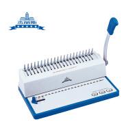 1201装订机 胶圈装订机 手动装订机 夹条打孔机 胶装机