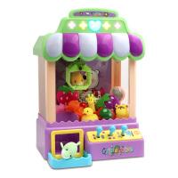 娃娃机夹公仔机迷你 儿童抓娃娃机玩具 小型家用投币 电动宝宝扭蛋