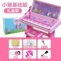 ?小猪佩奇儿童电子琴带麦克风女孩玩具书桌琴宝宝生日礼物小钢琴?