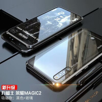 优品荣耀Magic2手机壳荣耀V20保护套万磁王华为magic2磁吸金属边框全包滑盖升降潮创意个性