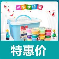 超轻粘土无毒儿童手8工彩泥橡皮泥女孩玩具DIY5软陶纸7太空水晶泥