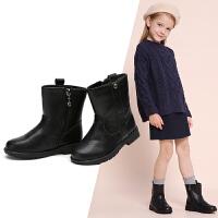 【199元任选2双】暇步士Hush Puppies童鞋2020冬季新款儿童质感靴子女童简约时尚加绒保暖中筒靴