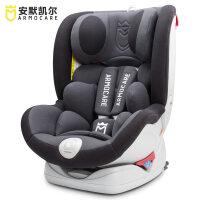 宝宝婴儿儿童安全座椅汽车用360度旋转0-12岁isofix接口