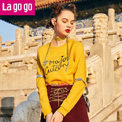 Lagogo2017冬季新款直筒字母刺绣圆领长袖卫衣女宽松甜美套头上衣