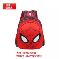 蜘蛛侠超人男生书包小学生书包儿童双肩背包幼儿园书包1-3-6年级 黑色 大号 蜘蛛侠