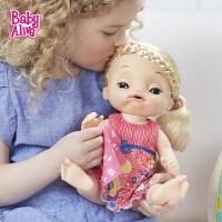 淘气爱哭宝宝 智能发声可流眼泪洋娃娃玩具