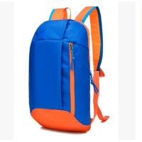 户外运动休闲旅行包双肩包户外背包登山包轻便携男女骑行包 炫天蓝色 20升以下