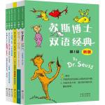 苏斯博士双语经典绘本1级全6册 0-3-6-9岁幼儿英语入门教材英文有声读物 幼儿英语绘本 小学生少儿童图书籍 宝宝故