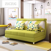 ZUCZUG布艺沙发床可折叠客厅双人简易小户型坐卧两用沙发1.2米单人 1.5米-1.8米