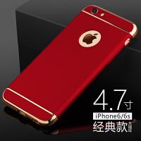 iphone6手机壳磨砂6s苹果6splus保护套防摔7硬外壳潮男女款指环支架7plus手机壳iph