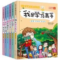 小学生成长励志文学辑全套6册儿童读物6-7-8-9-10-12-15岁少儿图书二三四五六年级课外书小学生阅读校园励志小