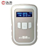 Hanvon汉王霾表N1 空气质量检测仪 PM2.5数值/甲醛/温度/湿度检测仪 汉王N1便携式检测仪