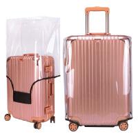行李箱保护套旅行箱皮箱子防尘罩拉杆箱套加厚耐磨20/24/26寸透明