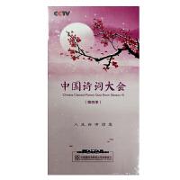 新华书店正版 中国诗词大会(第四季)10片装DVD