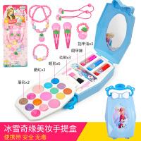 儿童口红化妆品套装女孩彩妆盒玩具冰雪奇缘仿真化妆盒