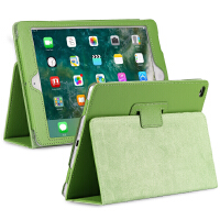 ipad6保护套air2苹果5代i pad平板电脑6外壳a1822派apid皮套1