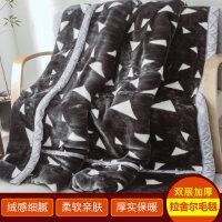 珊瑚绒毯子冬季加厚法兰绒毛毯夏季学生单人宿舍午睡双人被子薄款 双层加厚加大双人200X230cm 约7斤