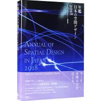 包邮原版现货 Display Commercial Space & Sign Design Vol.45 2018年日本展览展示设计年鉴 45 展览展示设计书籍