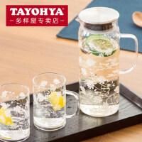 TAYOHYA多样屋 倾心耐热玻璃水壶水杯 果汁壶