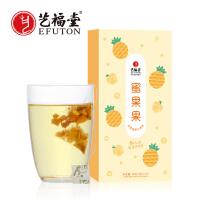 艺福堂茶叶 水果茶苹果菠萝橘皮柑橘片果干泡水喝的藏红花香茅三角袋泡花果茶40g