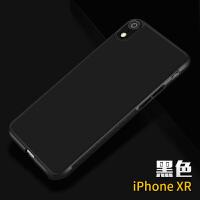 反重力手机壳苹果xr纳米手机套iphone失重8P吸墙6splus吸附6s粘贴iponex自粘7pl
