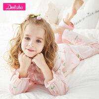 【秒杀价:93】笛莎童装女童家居服2020春季新款中大童儿童可爱樱桃印花家居套装
