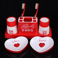 婚庆洗漱用品套装结婚情侣牙杯红色牙刷漱口杯皂盒婚礼道具三件套