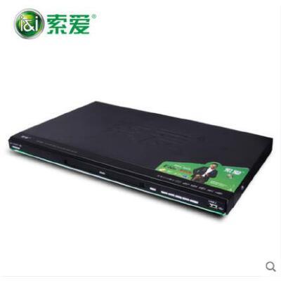 【支持礼品卡】索爱 SA3020 高清DVD影碟机CD5.1evd1080P播放器VCD放碟片光盘机 HDMI高清 5.1声道 光纤同轴