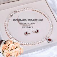 送妈妈珍珠项链礼物实用40-50岁 生日礼品中秋节创意特别高档送长辈