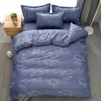 床上用品四件套1.8m双人被套2.0米1.5m床单 深灰色 b海豚精灵