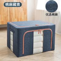 棉麻收纳箱布艺有盖衣服整理箱折叠收纳盒储物箱特大号收纳袋箱子