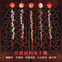 乔迁新房布置过年装饰用品 红辣椒灯笼串元旦春节新年挂饰挂件