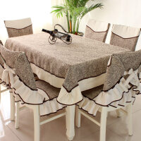 茶几桌布布艺长方形餐桌椅垫餐椅套套装欧式椅子套罩家用现代简约