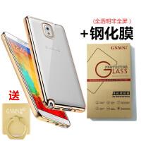 三星NOTE3手机壳N9008V保护套N9005软壳N9006透明硅胶套N9009电镀壳N9 土豪金(送指环)+钢化膜
