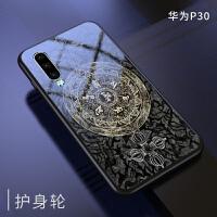 华为p30pro手机壳p30玻璃p20镜面保护套中国风p20pro新款p30 pro男女30个性创意