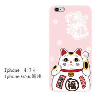 iphone7苹果6s手机壳6plus硅胶8x软壳5s情侣xr女款xs max招财猫粉