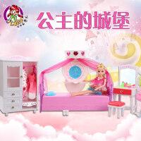 乐吉儿梦幻房间衣橱芭比娃娃玩具套装大礼盒过家家女孩生日礼物 梦幻屋 公主房间 过家家礼物