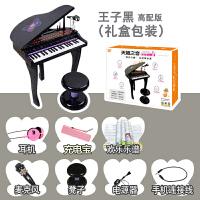 儿童电子琴 女童孩宝宝钢琴玩具琴带麦克风1-3-6岁生日礼物初学品a154