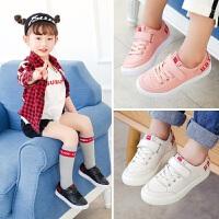 儿童板鞋2018春季新款潮中大童韩版防滑耐磨小白鞋女童儿童运动鞋