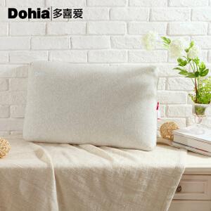 多喜爱家纺枕芯针织面料简约风单人枕舒适针织定型枕
