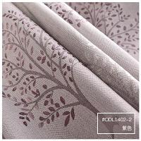 窗帘成品 简约现代 客厅双面提花沉稳发财树 卧室落地窗窗帘布 ODL1402-2 紫色 宽3.5米高2.7米 布带挂钩