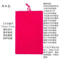 手机绒布袋充电宝收纳包移动电源保护套小米苹果华为袋子