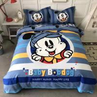 新品秒杀日式加厚磨毛四件套全棉纯棉男孩卡通大嘴猴儿童单双人床单被套件