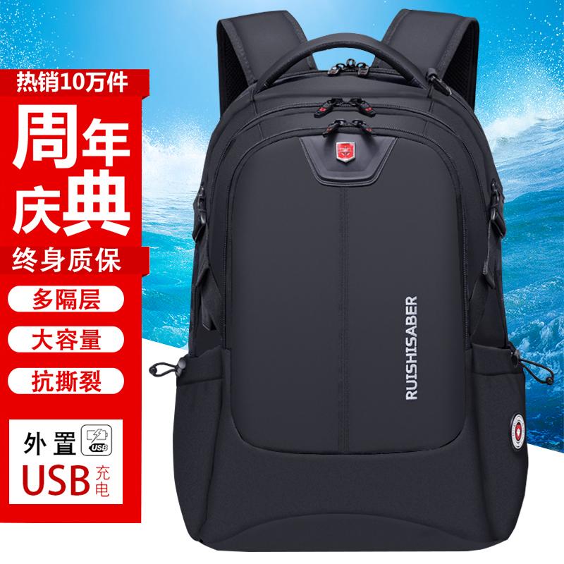瑞士军刀双肩包瑞士户外中学生书包女休闲男士旅行大容量电脑背包