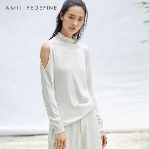 [AMII东方极简] JII[东方极简]秋装女2017新款宽松大码文艺半高领挖空露肩针织毛衣